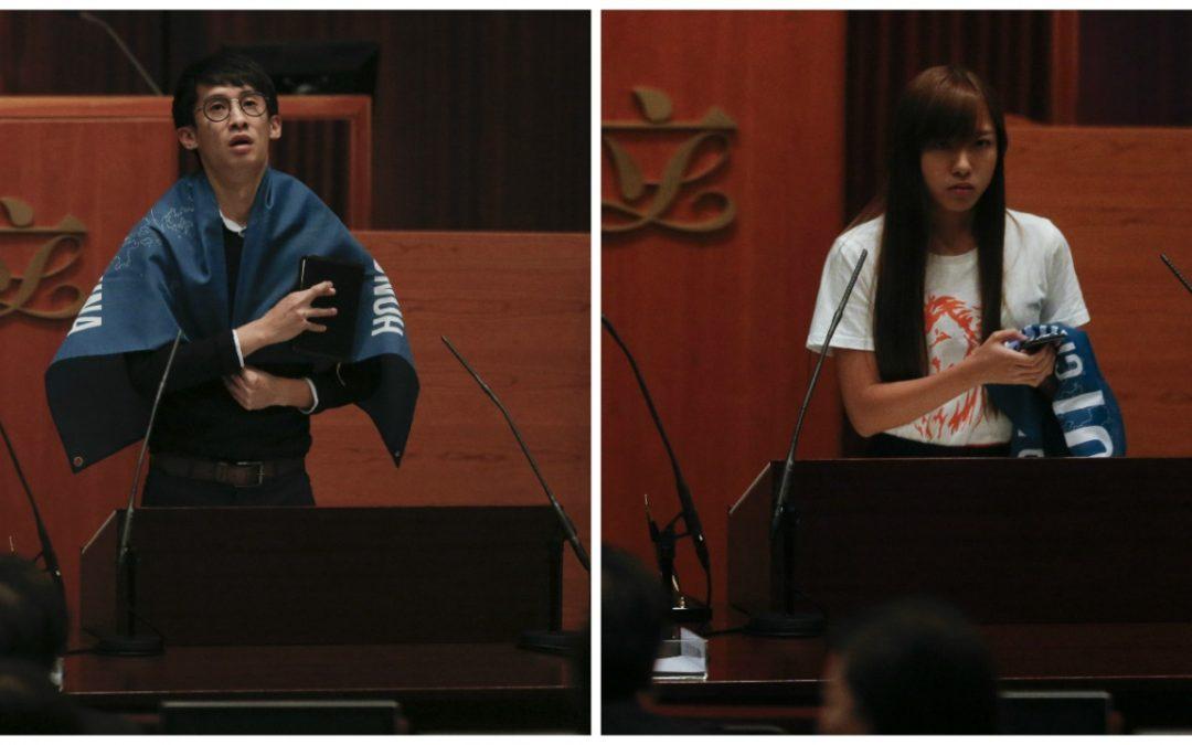 香港立法会宣誓事件的启示:你要的到底是民主还是仇恨?|纽威评论 #香港故事 #就是聊政治!
