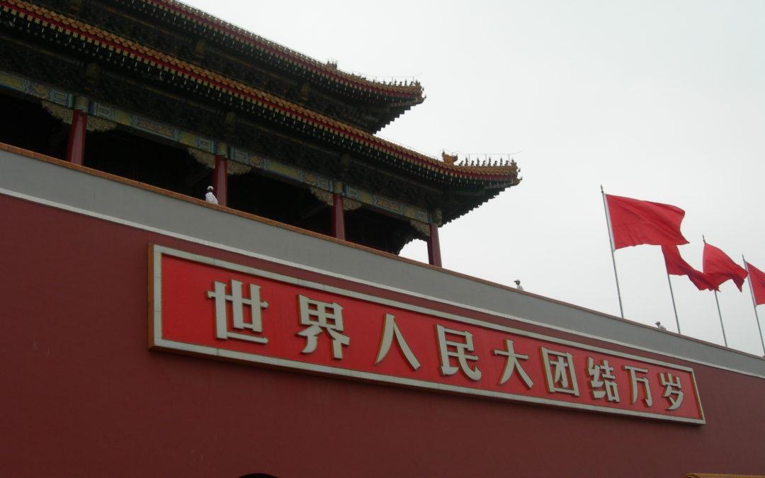 中国崛起,湾生回家与清真蛋糕 | #过去七天你该认知的世界 Episode 14