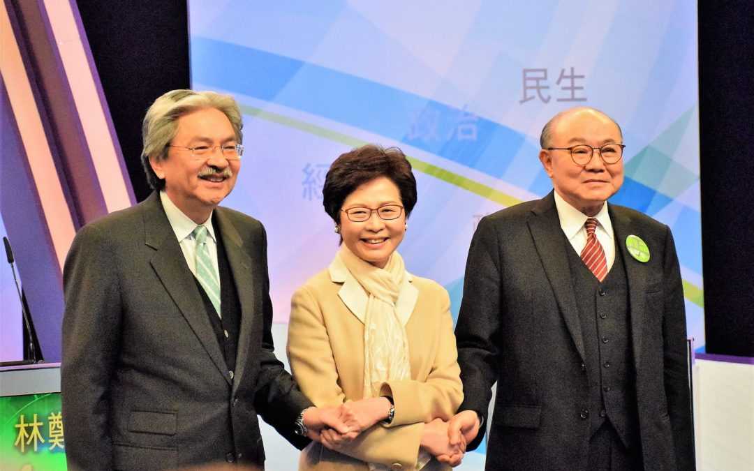 写在特首选举之前:香港需要温和的北京,建制派和泛民派 | 纽威评论 #香港故事 #就是聊政治!
