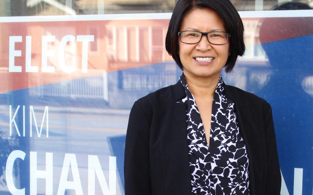 陈锦珠:目前来看 15%交易税是见效的 | 纽威评论 #加拿大 #BC省选
