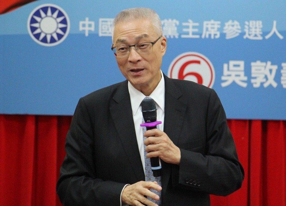国民党要如何在台湾生存下去? | 纽威评论 #台湾演义